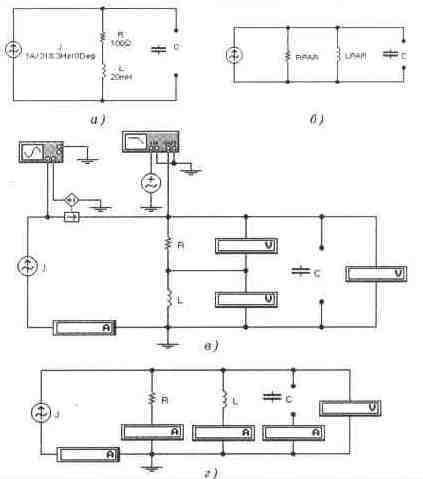 Electronics Workbench V 5.12.